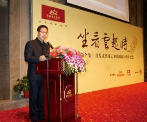 首期京城大益茶会在北京大益茶文化交流中心举行
