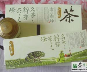 金水翠峰茶简介