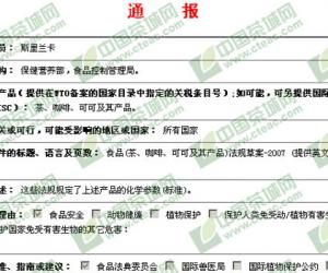 斯里�m卡�l布了食品法�草案-2007(�D)