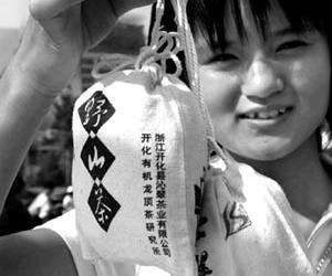 传统手工艺布包茶