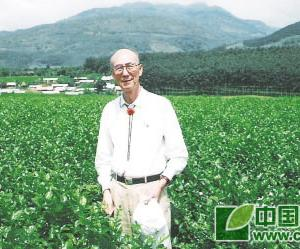 张大为:开创媒介宣传茶叶先河(图)