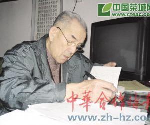 访著名建筑家马旭初:茶是一条记忆的线(图)