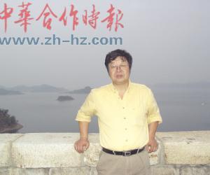 碧波轩茶馆总经理单洪林:淡泊明志爱才助学
