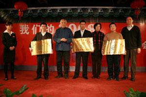 安吉白茶北京推广中心在北京[诚信服务、质量放心企业]评选中获殊荣