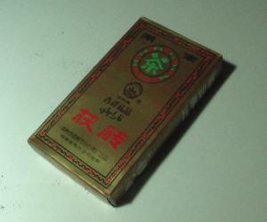 茯茶(茯砖茶)图片
