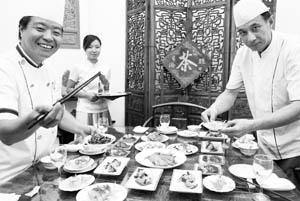 """北京:�r尚""""茶宴""""您品�^�幔�D)"""
