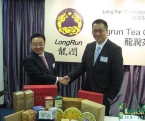 2009中国茶叶行业十大新闻