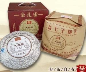大益金孔雀礼盒套茶精装近日上市