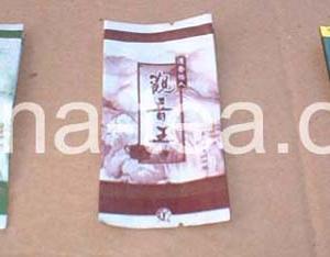 安溪茶叶包装图(15)