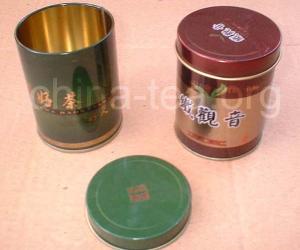 安溪茶叶包装图(12)