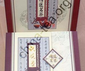 安溪茶叶包装图(3)