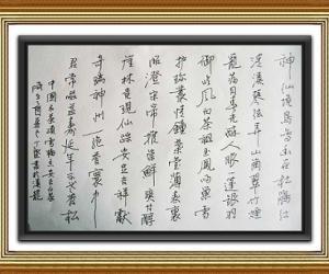 雪梅香安吉白茶--李茂荣