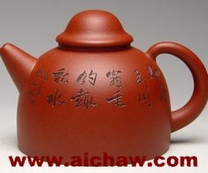 精美紫砂茶壶|紫砂精品茶壶欣赏