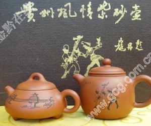 贵州紫砂壶:贵州风情紫砂壶问世