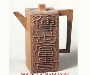 朱石梅紫砂壶作品柱形方壶