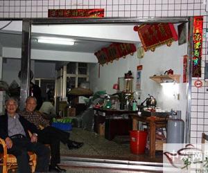 台湾著名老茶农黄世木(图)