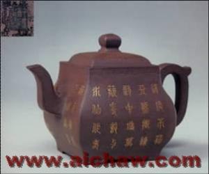 金银彩绘山水茶壶