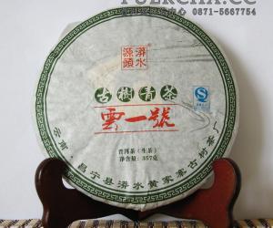批发2010云一号漭水古树普洱茶青饼