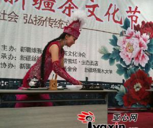 2010年首届新疆茶文化节在乌鲁木齐举办