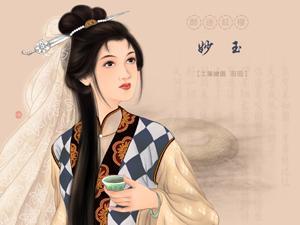 茶茶《红楼梦》:妙玉的茶具