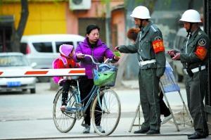 北京海淀113自然村�⒎忾]管理砌���ρb探�^