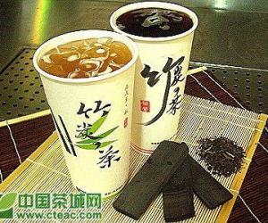 来喝竹炭茶