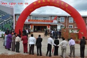 外交部长出席中国政府承建的津巴布韦农业技术示范中心落成典礼