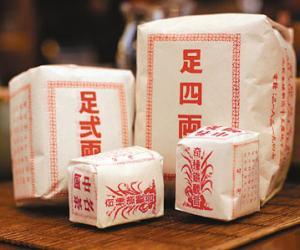 买茶叶,选品牌还是散茶?