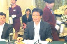 张春贤书记与北京新疆企业商会代表座谈会专题