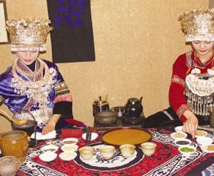 也谈苗族同胞的饮茶习俗