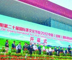 """信阳茶文化节:15万人齐聚""""品茶香"""""""