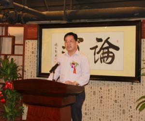 首届茶文化高峰论坛5月9日在神州园茶馆举行