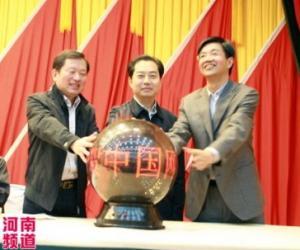 信阳网络茶博会正式上线 打造首家专业网站