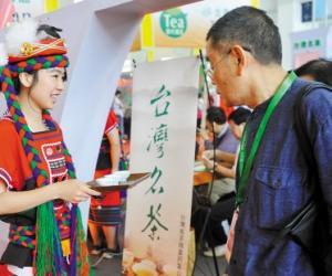 宁波茶文化节:四方茶客齐聚品茶香