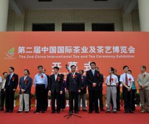 第二届北京茶博会11日举行 300家茶企亮相