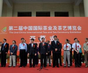 第二届北京茶博会13日圆满落幕 3天迎来8万观众