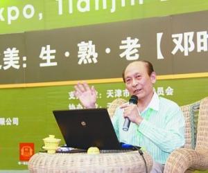 天津首届茶博会:普洱茶之美赢喝彩