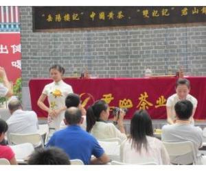广州茶博会:民俗歌舞精彩上演