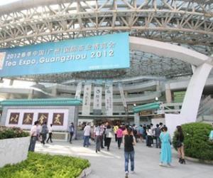 广州茶博会:环球小姐秀茶艺