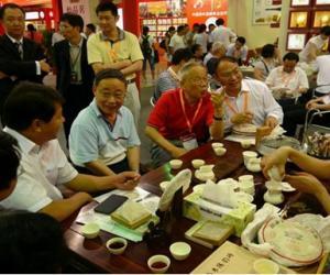 广州茶博会:普洱茶集团新品高调亮相