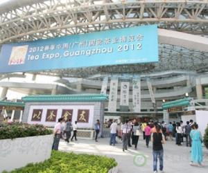 2012广州春季茶博会开幕:活动精彩纷呈