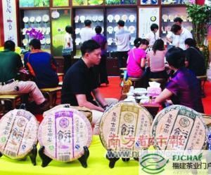 9.5万元的顶级普洱茶现东莞茶博会