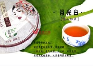 苏轼茶诗:西江月