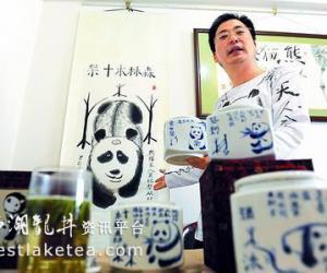 """熊猫粪便种出""""熊猫茶""""每斤21万元"""