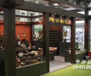 台湾茶将参展第三届中国厦门国际茶业展览会