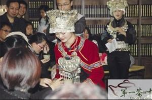 苗族的饮茶历史与饮茶习俗