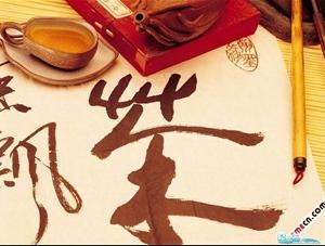 紫阳的饮茶习俗与茶文化