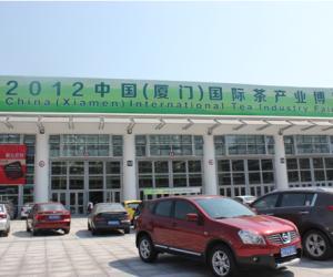 厦门国际茶博会百茶斗香 漳平市市委政府大力扶持当地茶企
