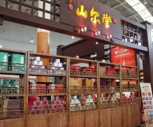 第六届海峡两岸茶博会图片集锦