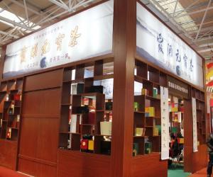 霞浦元宵茶参展第六届海峡两岸茶博会